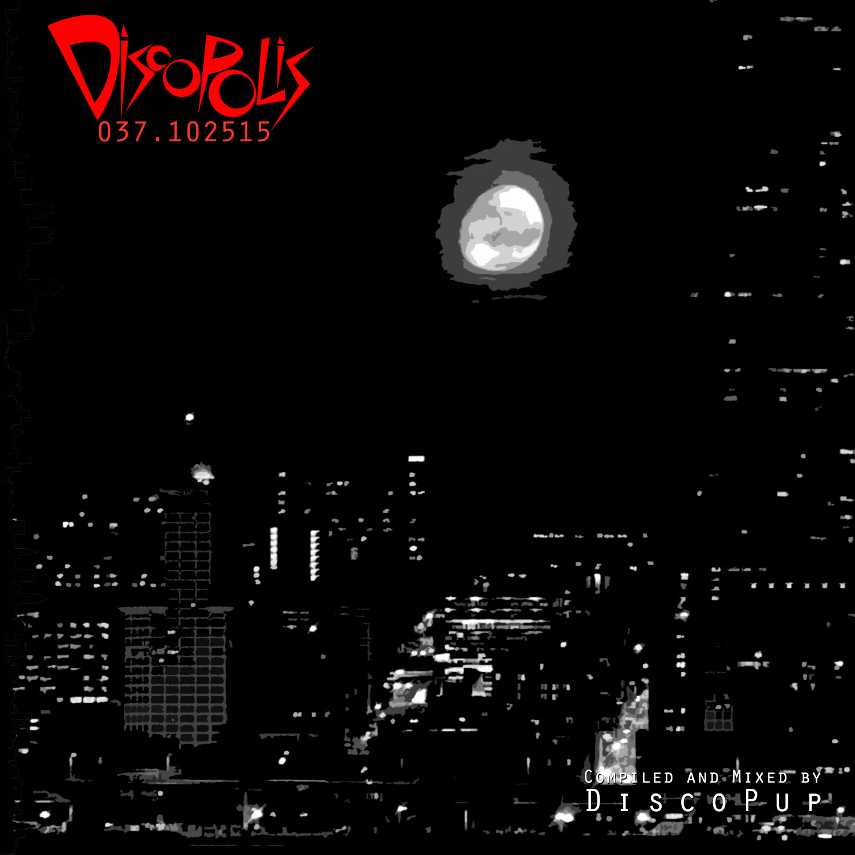 discopolis 037 102515